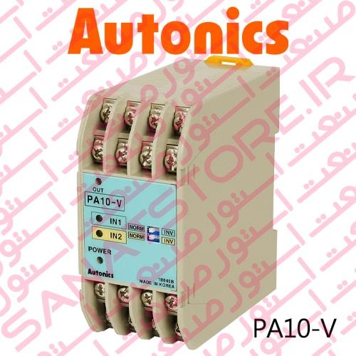 PA10-V