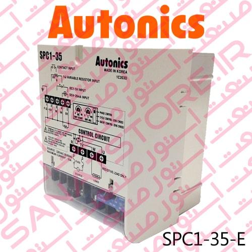 SPC1-35-E Autonics