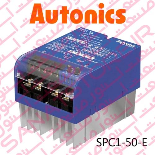 SPC1-50-E
