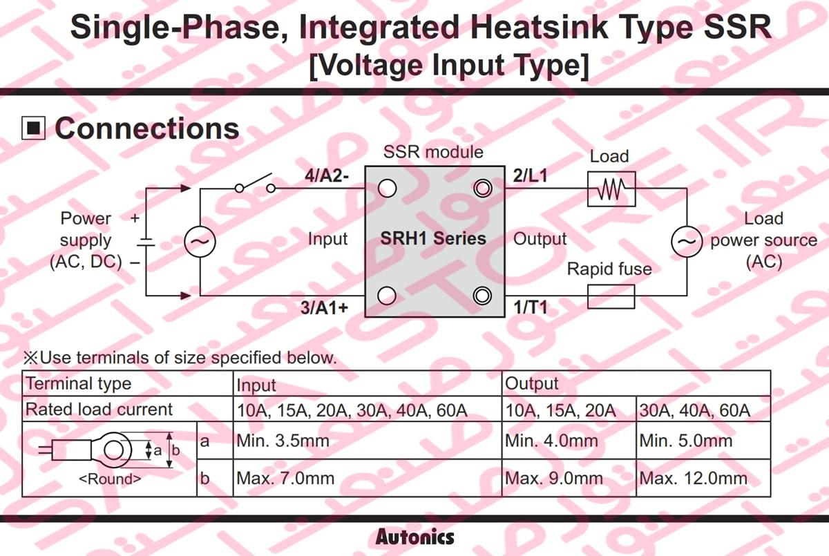 Autonics Single-Phase Integrated Heatsink Voltage Input Type SSR SRH1 Series